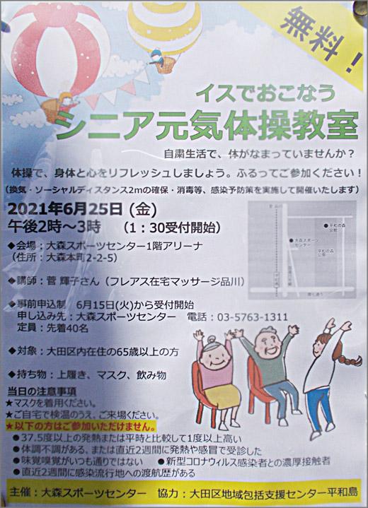 DSCN0198m31.jpg