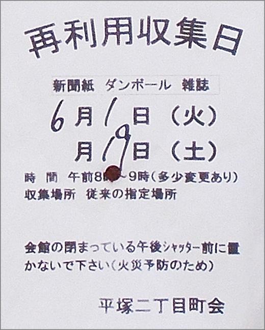 DSCN0216_01m08.jpg
