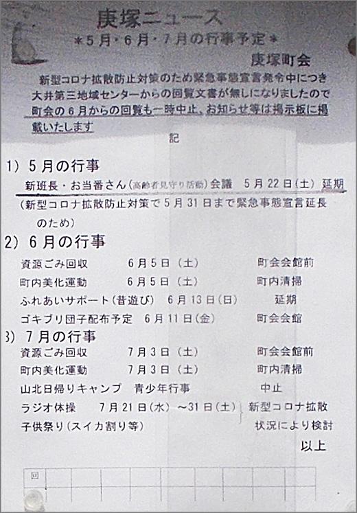 DSCN0250_02m11.jpg