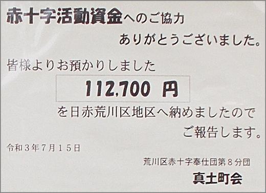 DSCN0437_01m30.jpg