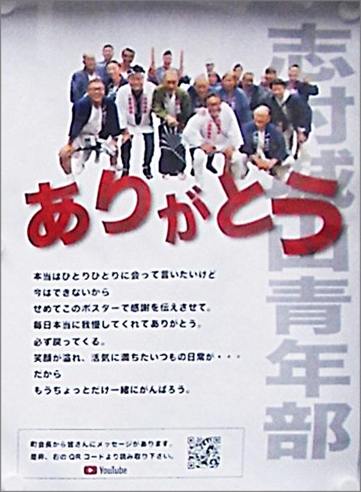 DSCN6867_01.jpg
