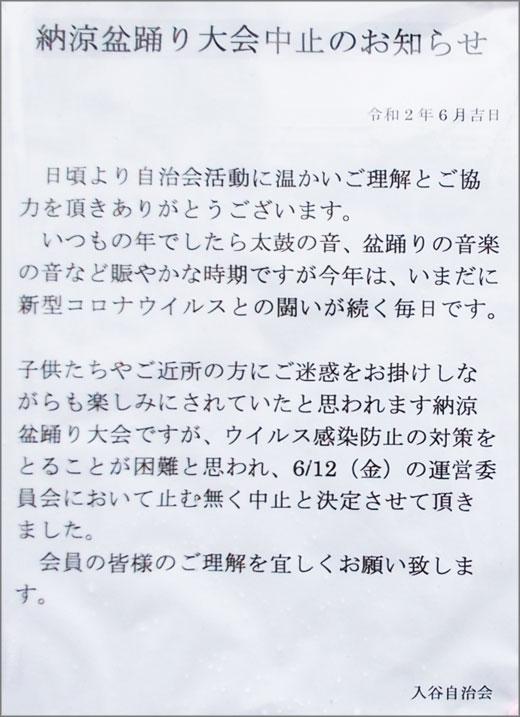 DSCN6967_01.jpg