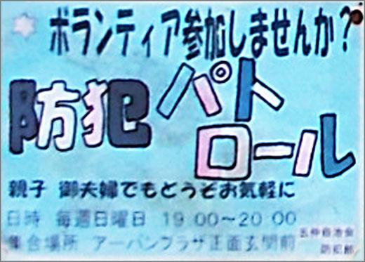 DSCN6971_01.jpg