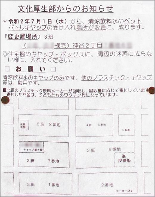 DSCN7139_02.jpg