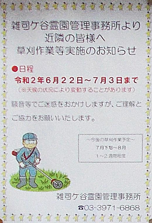 DSCN7171_01.jpg