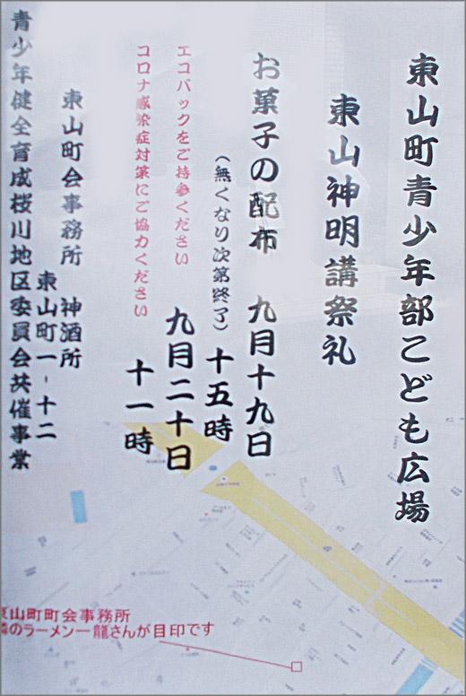 DSCN7259m18.jpg