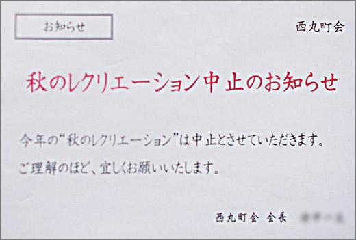 DSCN7361m13.jpg