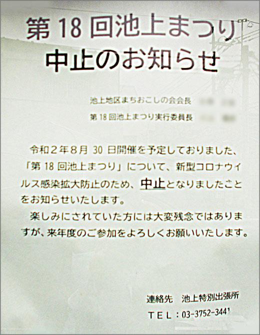 DSCN7434m29.jpg