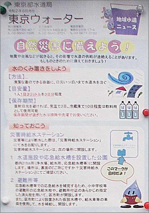 DSCN7435_01m20.jpg