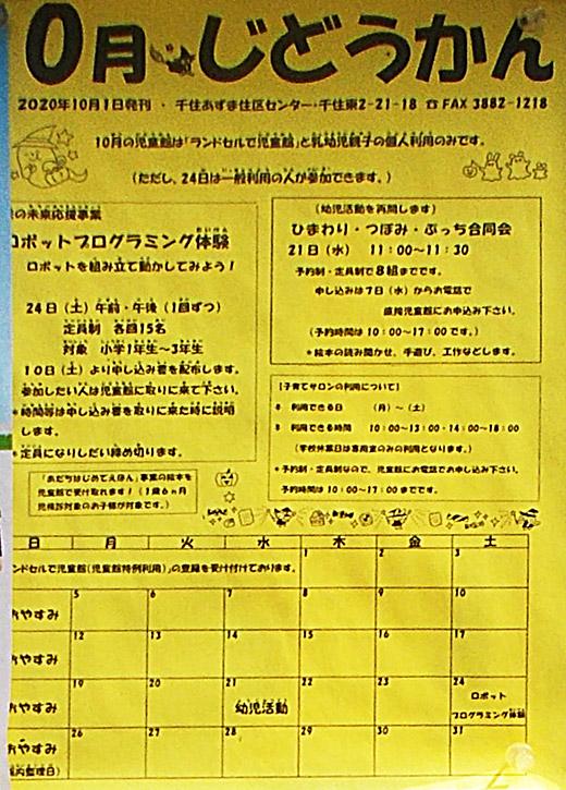 DSCN7444_01m21.jpg