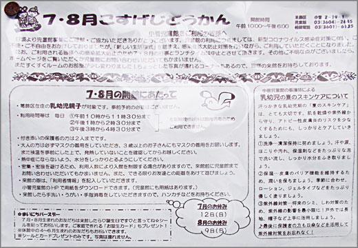 DSCN7469_01m29.jpg