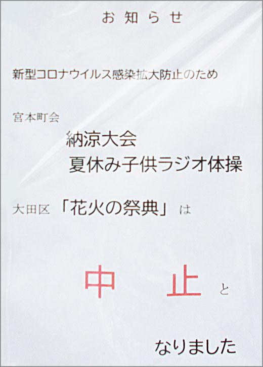 DSCN7491m31.jpg