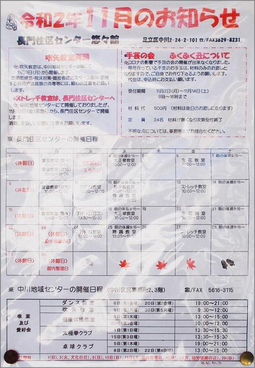DSCN7523m06.jpg