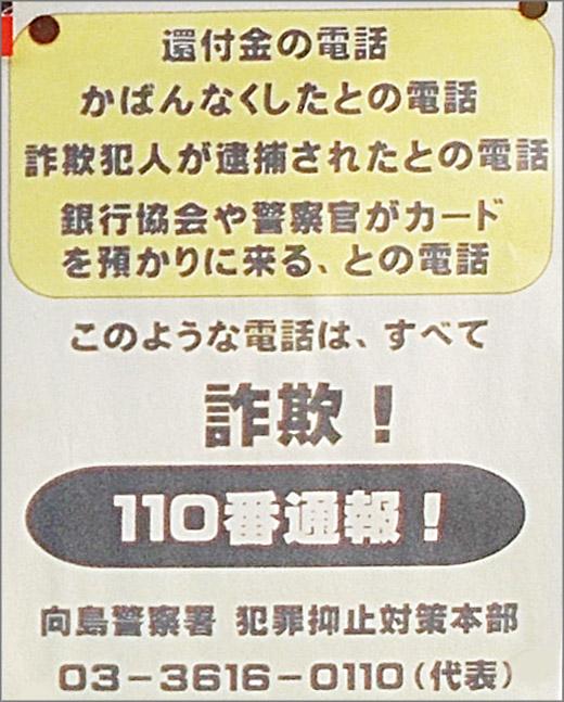 DSCN7701_04m09.jpg