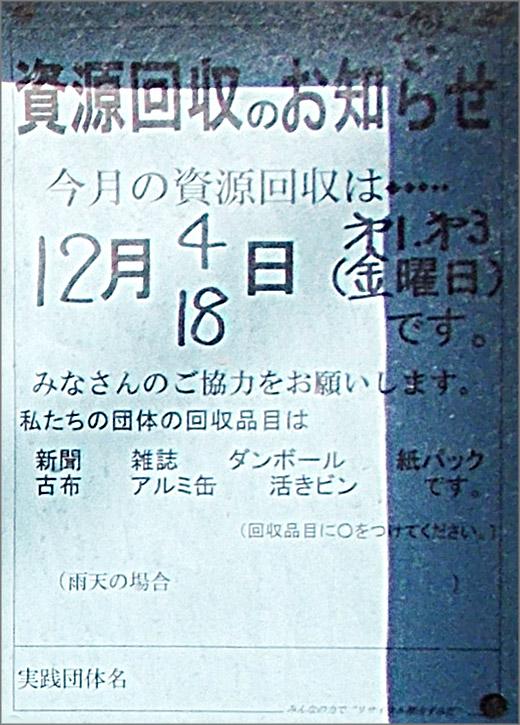 DSCN7742_01m16.jpg