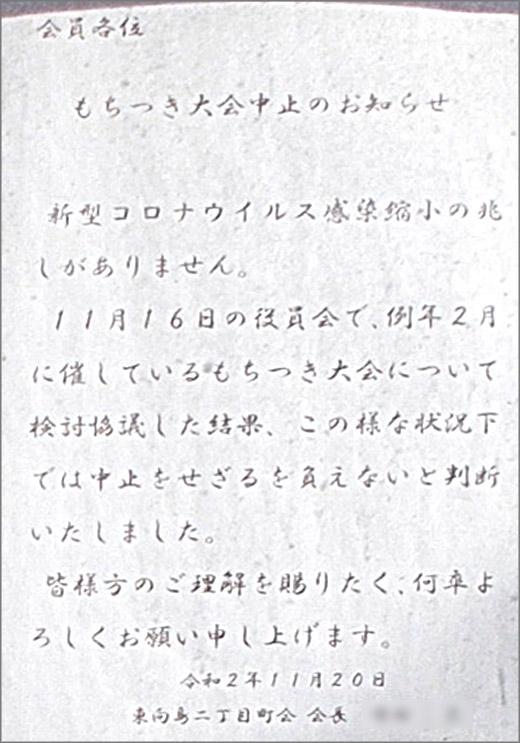 DSCN7742_02m15.jpg