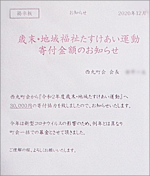 DSCN7760_01m14.jpg