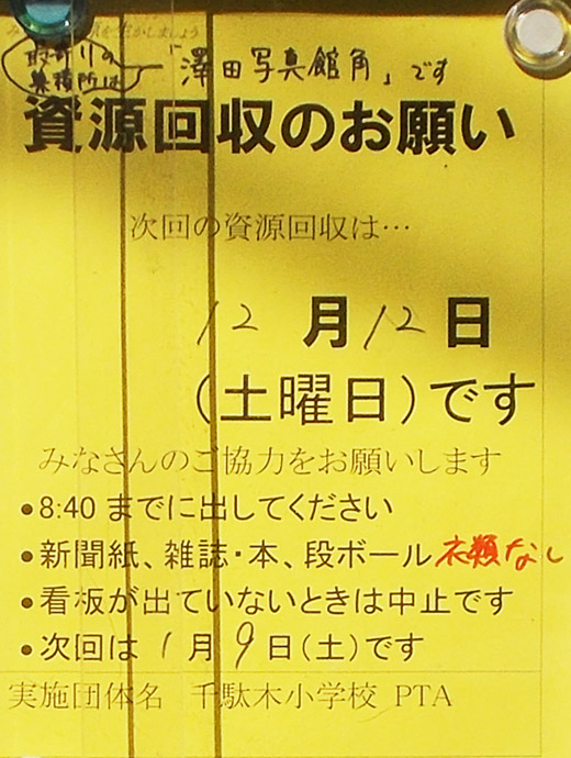 DSCN7774_01m10.jpg