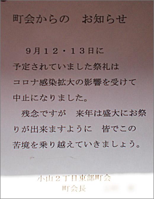 DSCN7786m04.jpg