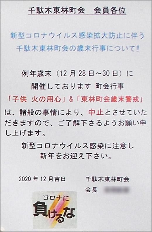DSCN7793_01m21.jpg