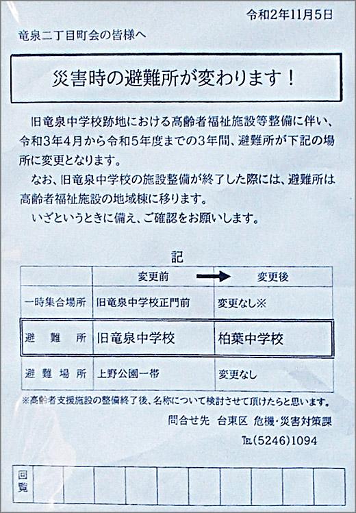 DSCN7899_01m07.jpg