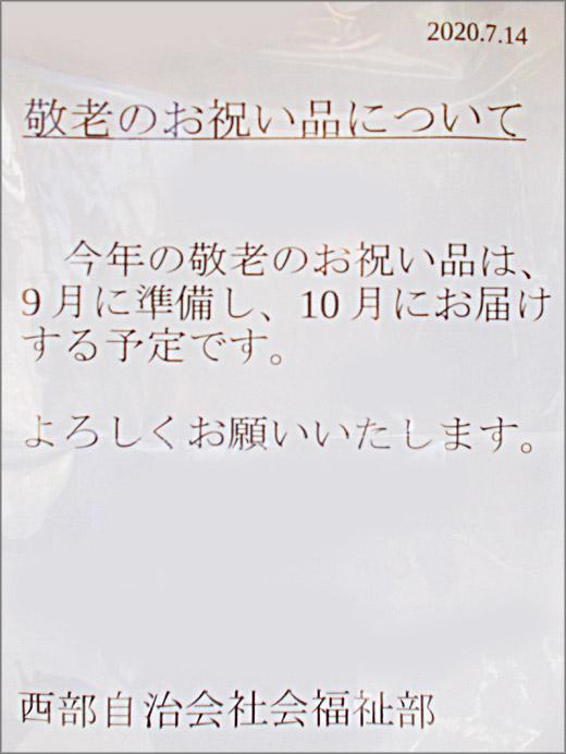 DSCN7905m14.jpg