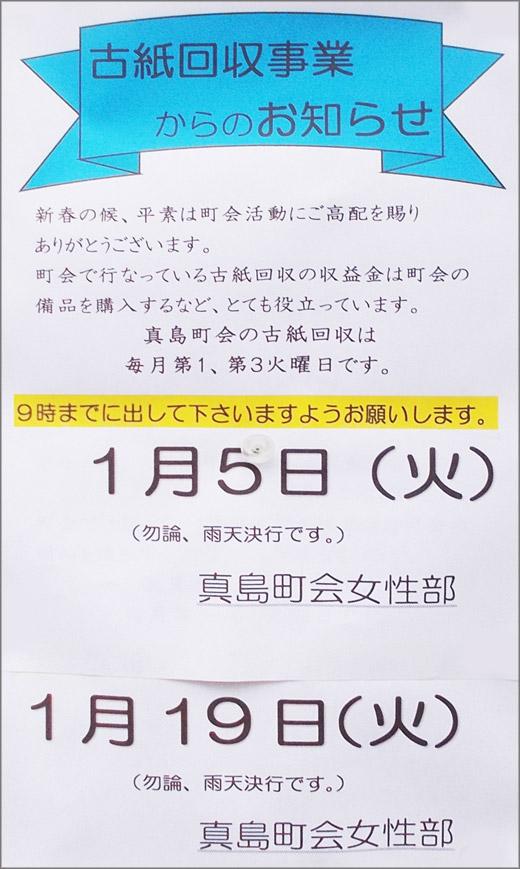 DSCN7963m18.jpg
