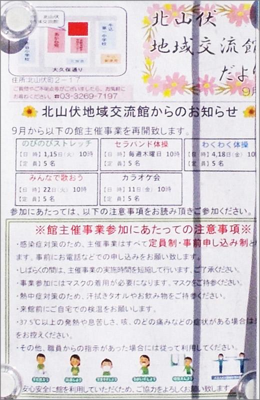 DSCN7995_01m15.jpg