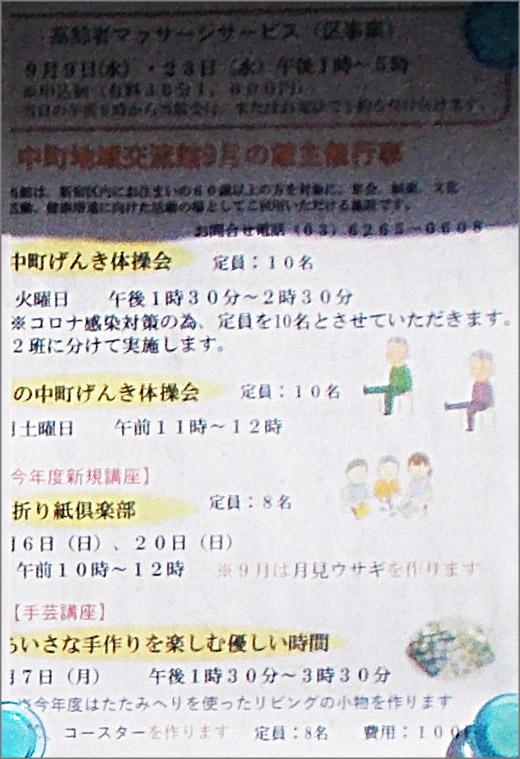 DSCN7995_02m16.jpg