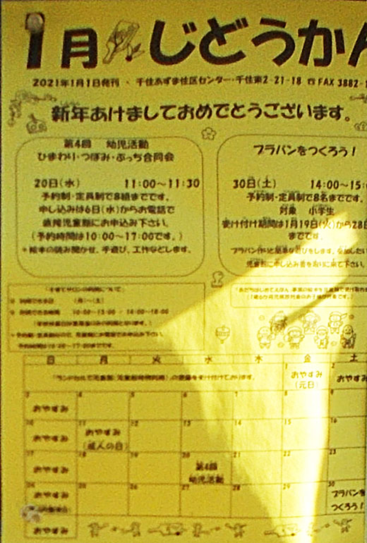 DSCN8020m19.jpg