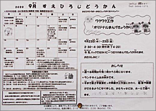 DSCN8049m18.jpg