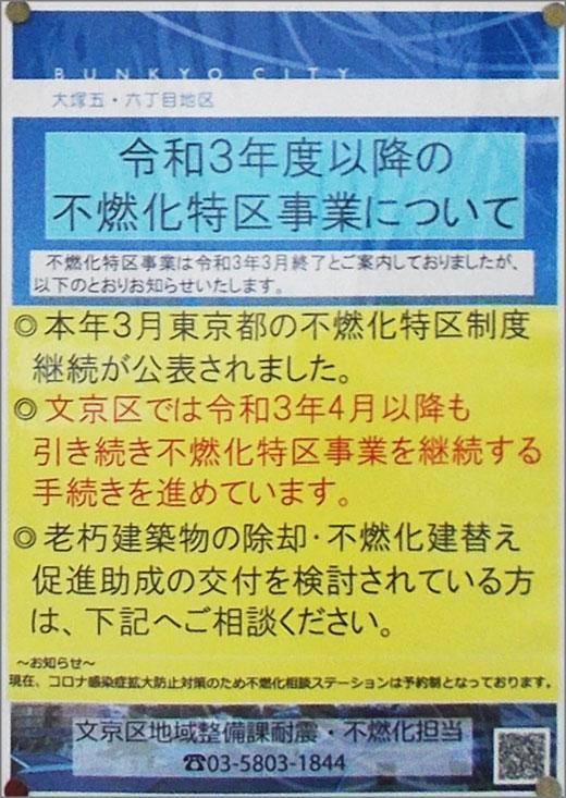 DSCN8089_01m29.jpg