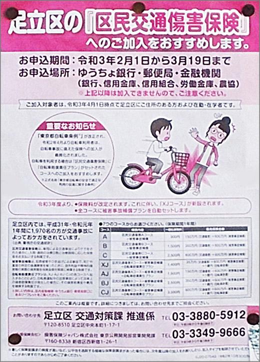 DSCN8135_04m10.jpg