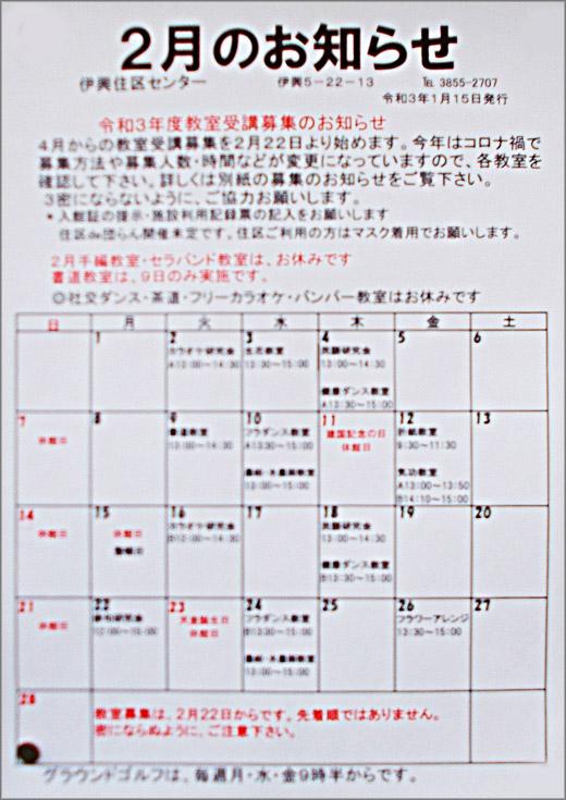 DSCN8162m12.jpg