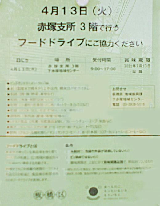 DSCN8346m07.jpg