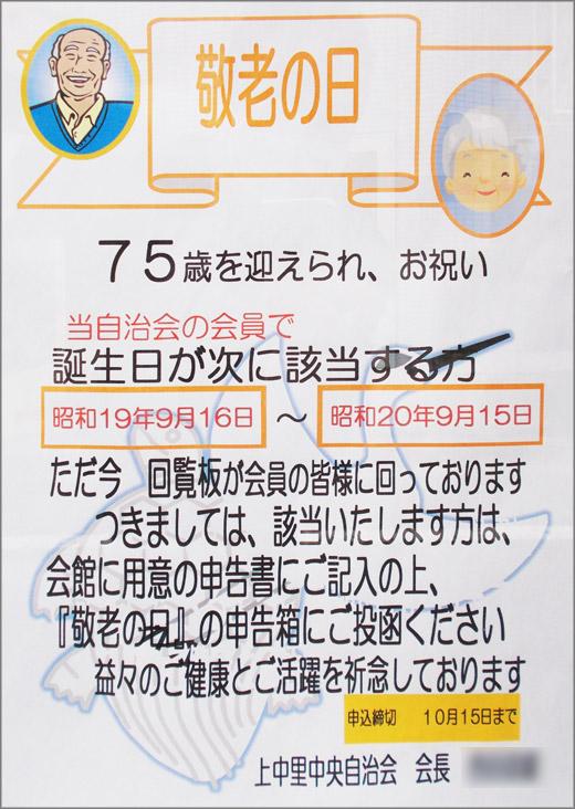 DSCN8356m14.jpg