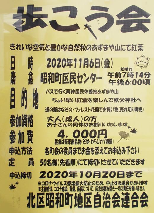 DSCN8358m16.jpg