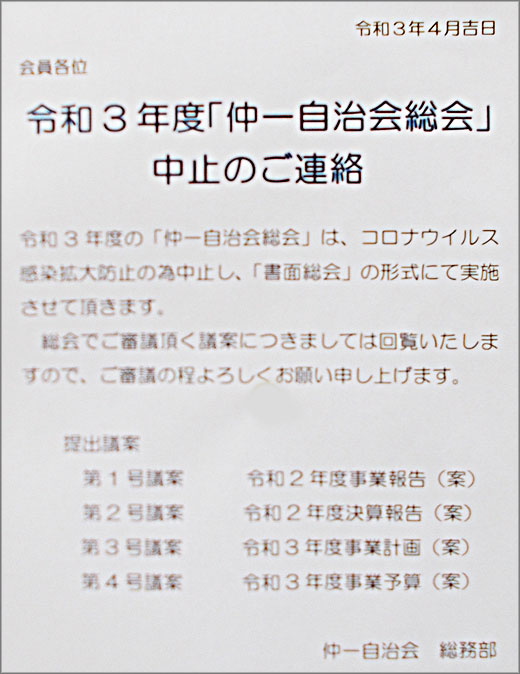 DSCN8362m08.jpg