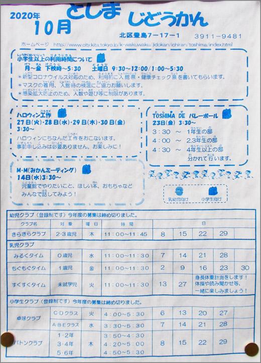 DSCN8377m16.jpg