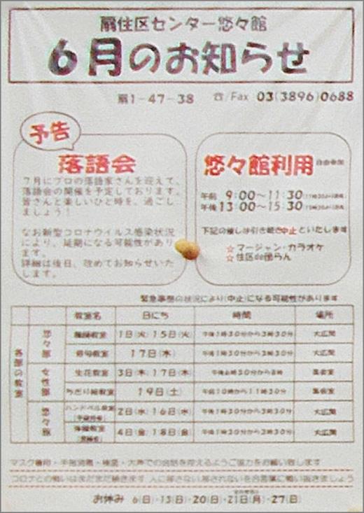 DSCN8526_01m10.jpg