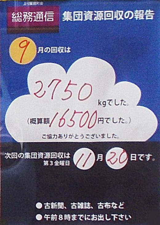 DSCN8633_01m19.jpg