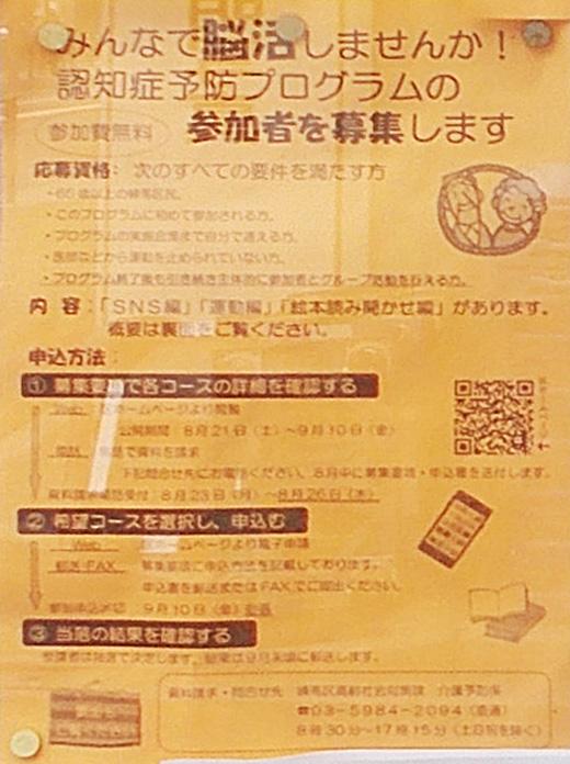 DSCN8856_01m01.jpg