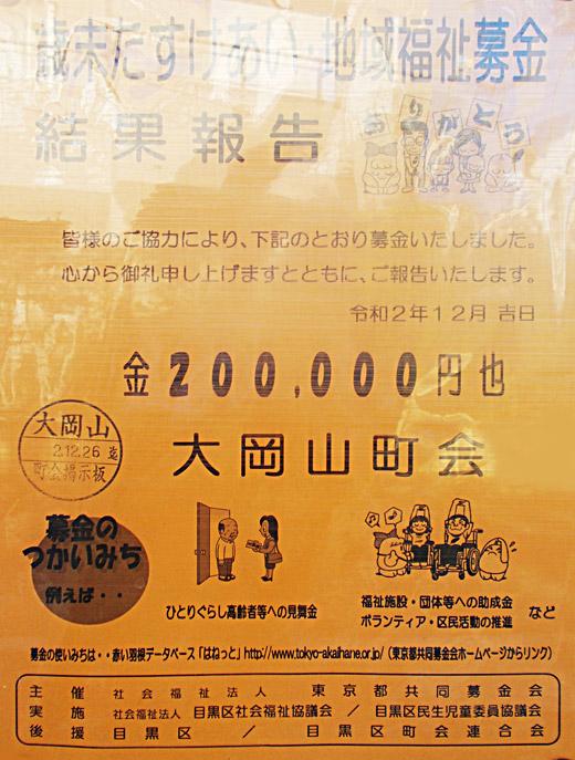 DSCN9234m21.jpg
