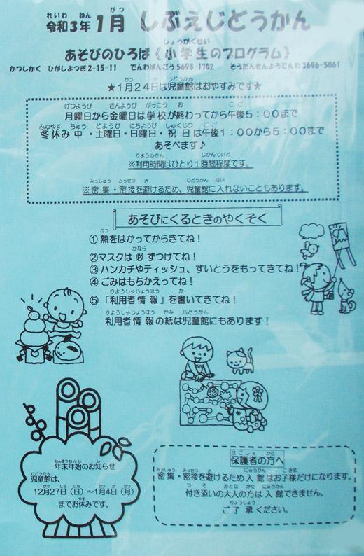 DSCN9462_01m13.jpg