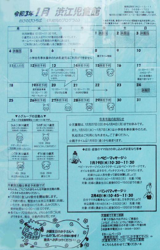 DSCN9462_02m13.jpg