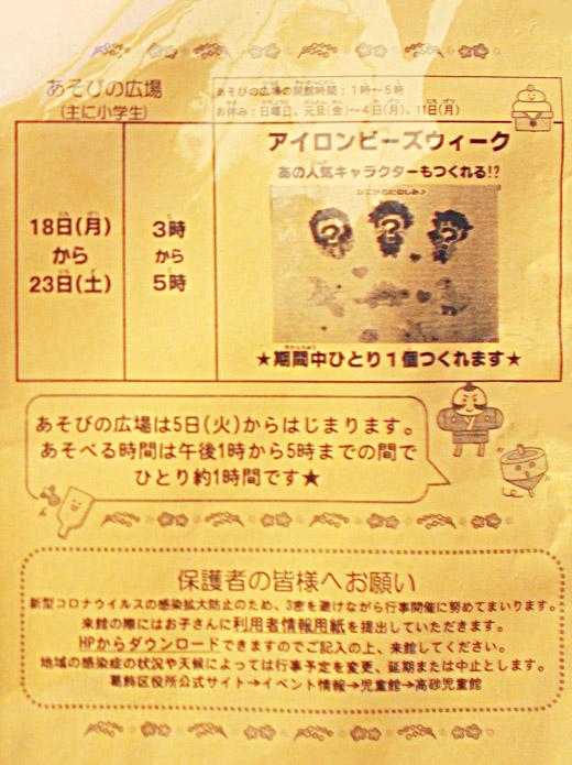 DSCN9468_01m18.jpg
