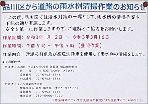 DSCN9542_02m25.jpg