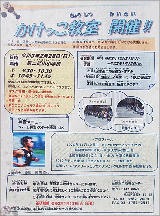 DSCN9559m26.jpg