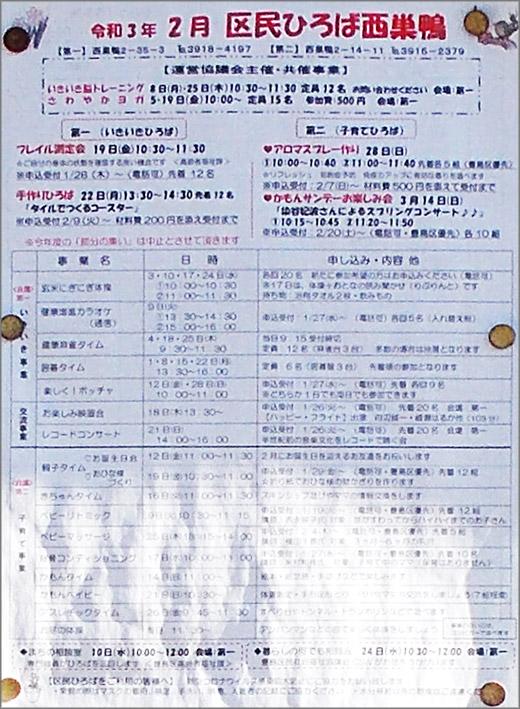 DSCN9686_01m12.jpg
