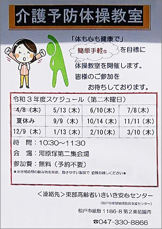 DSC_0030_02m28.jpg